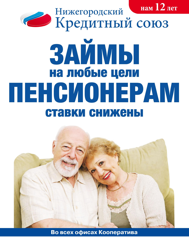 Порядок оформления гражданской пенсии военным пенсионерам