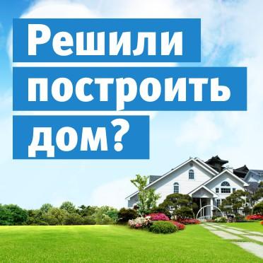 Деньги в долг дзержинск нижегородская область