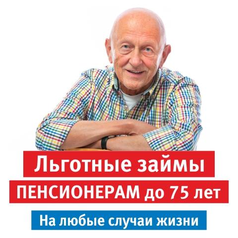 Заявка на кредит в дзержинске нижегородской области оставлял заявку на кредит в втб 24 онлайн