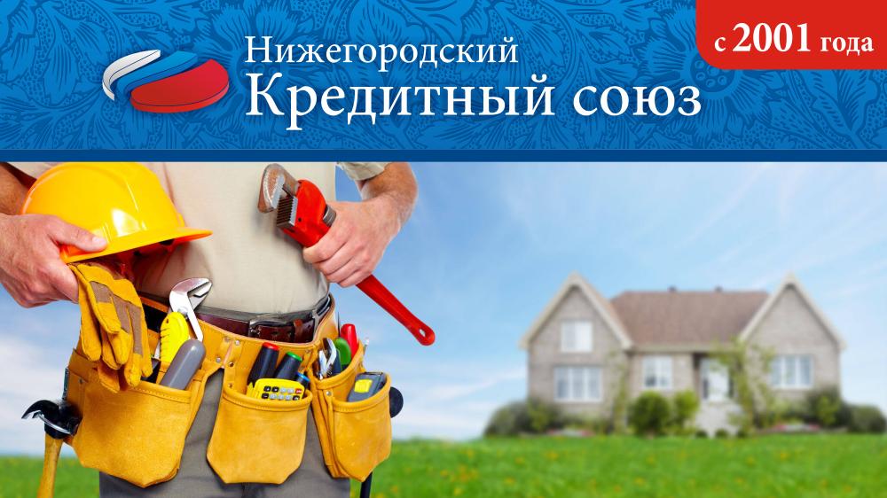 как получить материнский капитал на строительство дома до 3 лет