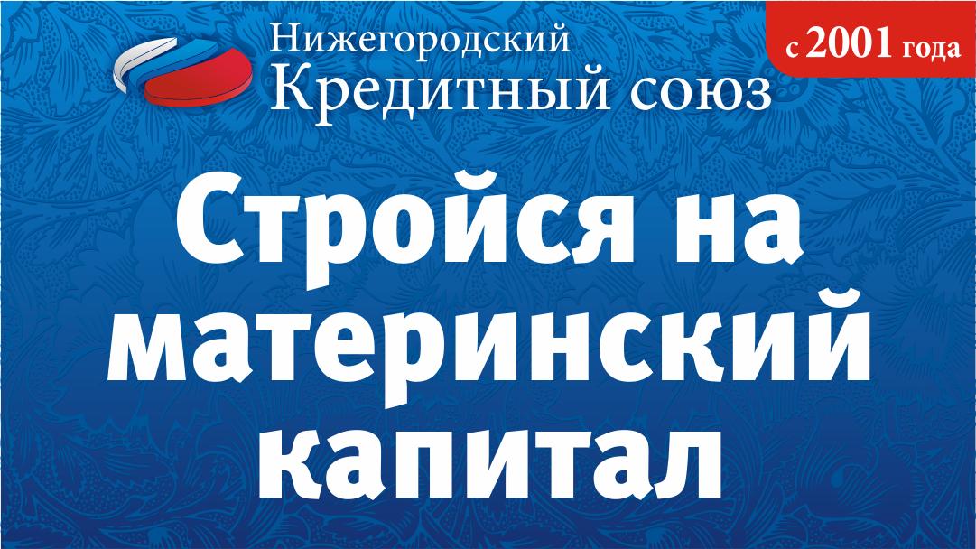 почта банк оформить заявку на кредит онлайн город бор
