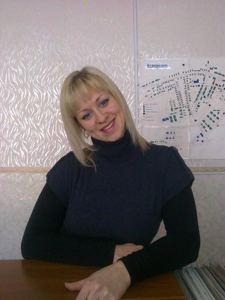 Ольга валова финансовый менеджер