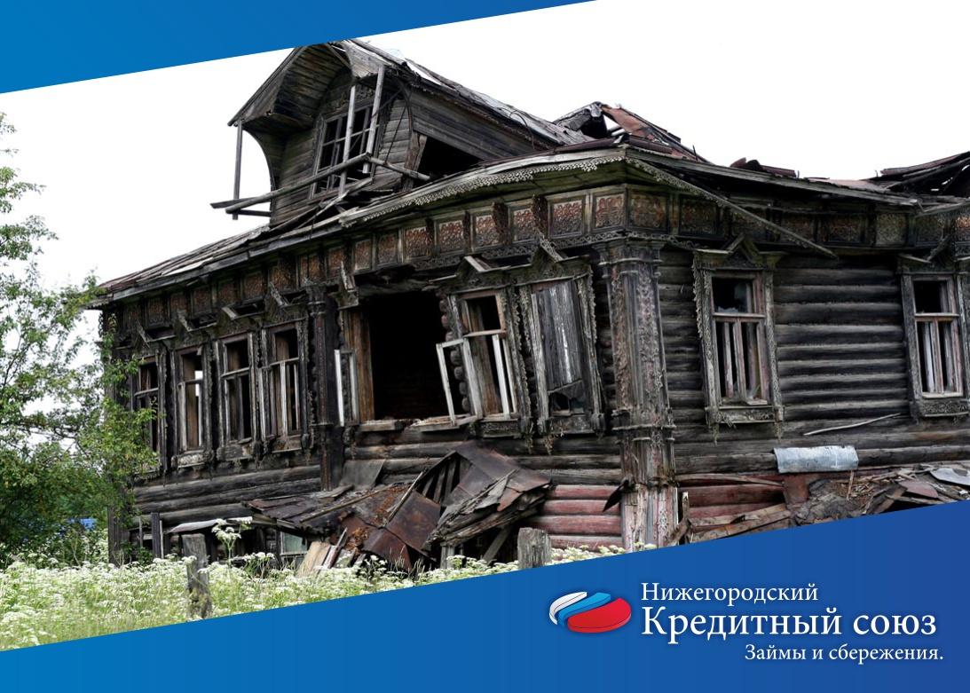 Обналичить материнский капитал в Санкт-Петербурге