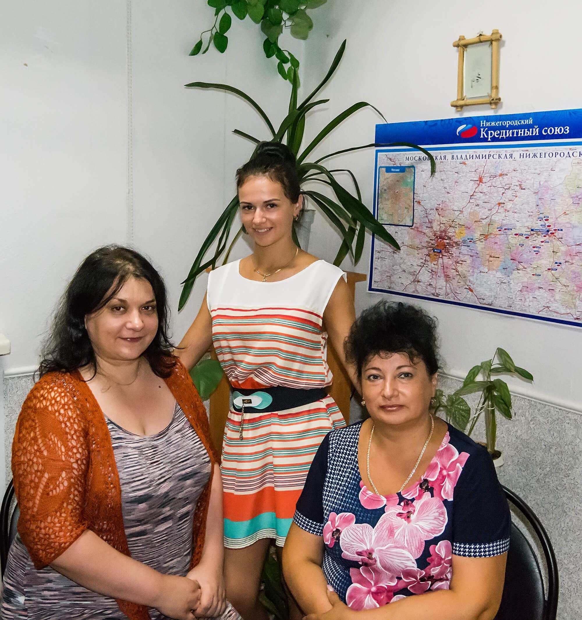 Взять кредит наличными в дзержинске нижегородской области