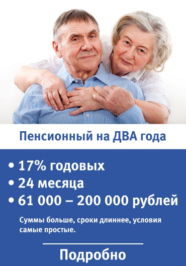 poluchuk ru займ