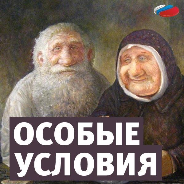 кредит для пенсионера онлайн калькулятор