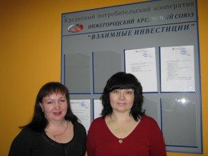 Бухгалтерские услуги богородск нижегородская область программа для расчета 6 ндфл